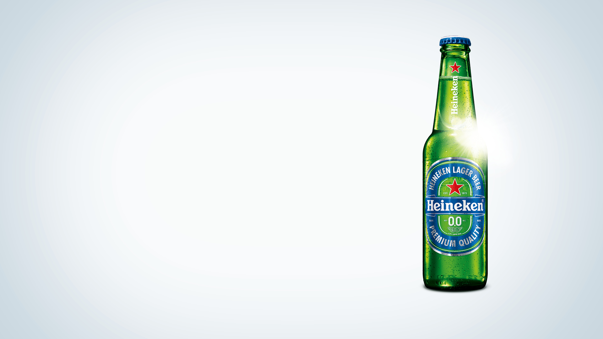 Heineken - Vedno & povsod